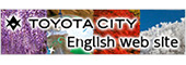 TOYOTA CITY English web site